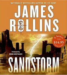 James Rollins/������ �������. Sandstorm/�������� ������ (Audio+PDF / ����������)