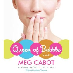 Meg Cabot / Мэг Кэбот. Queen of Babble / Королева сплетен (Audio/Аудиокнига)