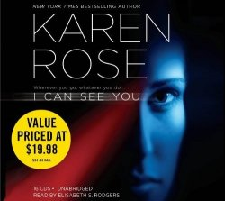Karen Rose / ����� ����. I Can See You/ � ���� ���� (Audio / ����������)