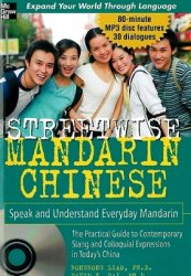 L. Rongrong. Streetwise Mandarin Chinese (� �����������)