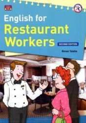 R. Talalla. English for Restaurant Workers (с аудиокурсом)