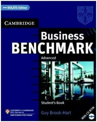 G. Brook-Hart. Business Benchmark Advanced (с аудиокурсом)