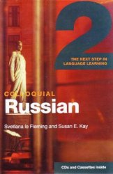 S. Fleming. Colloquial Russian 2. The Next Step in Language Learning (с аудиокурсом)