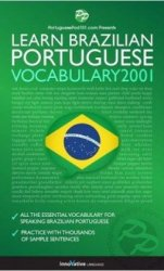 Innovative language. Learn Brazilian Portuguese. Vocabulary2001 (аудиословарь)