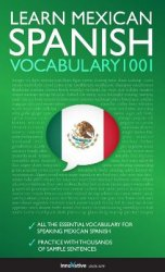 Innovative language. Learn Mexican Spanish. Vocabulary2001 (с аудиокурсом)