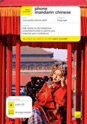 Q. Kan. Teach Yourself Phone Mandarin Chinese (� �����������)