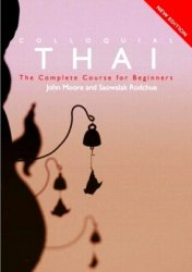 J. Moore. Colloquial Thai. The Complete Course For Beginners (с аудиокурсом)