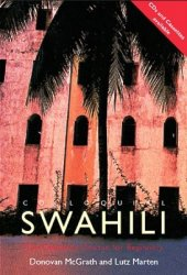 D. McGrath. Colloquial Swahili. The Complete Course For Beginners (с аудиокурсом)