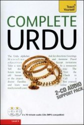 D. Matthews. Teach Yourself Complete Urdu (с аудиокурсом)