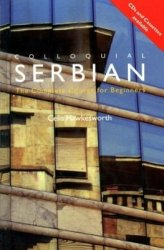 C. Hawkesworth. Colloquial Serbian. The Complete Course For Beginners (� �����������)