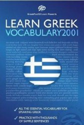 Innovative language. Learn Greek. Vocabulary2001 (с аудиокурсом)