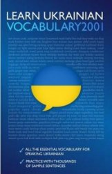 Innovative language. Learn Ukranian. Vocabulary2001 (� �����������)