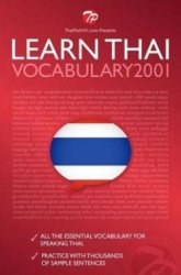 Innovative language. Learn Thai. Vocabulary2001 (с аудиокурсом)