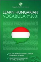 Innovative language. Learn Hungarian. Vocabulary2001 (с аудиокурсом)